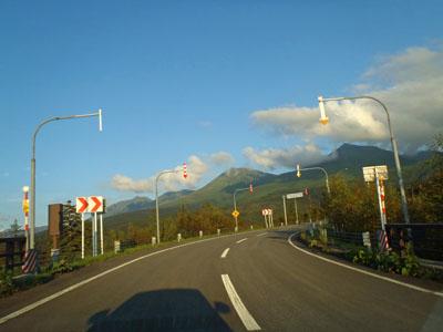 十勝岳望岳台へ続く道