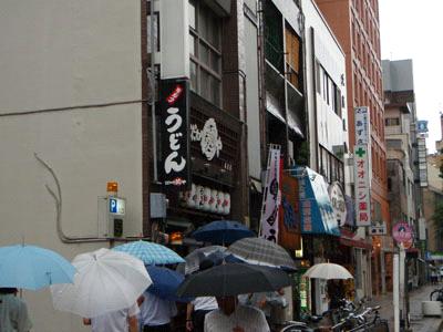 こだわり麺や高松店