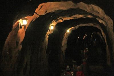 石手寺マントラ洞