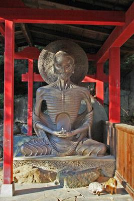 石手寺仏像