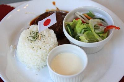 ファームレストラン千代田お子さまハンバーグ