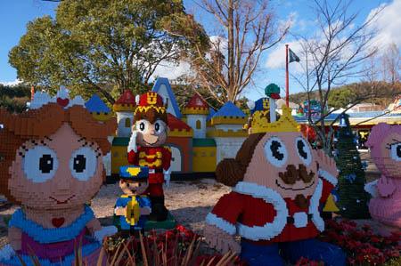 東条湖おもちゃ王国ダイアブロックランド