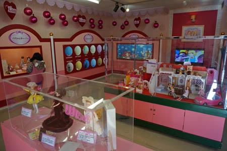東条湖おもちゃ王国リカちゃんハウス