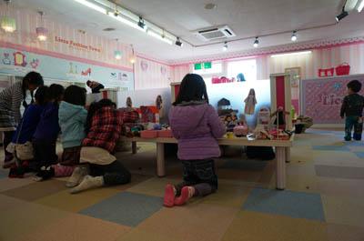 東条湖おもちゃ王国リカちゃんプレイコーナー