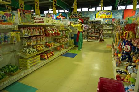 東条湖おもちゃ王国おもちゃ屋