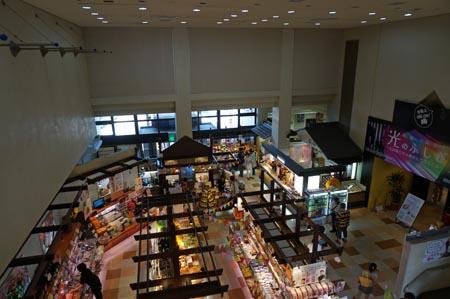 大鳴門橋記念館うずの丘味市場