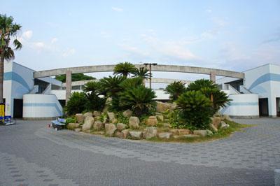 五色姫海浜公園管理棟