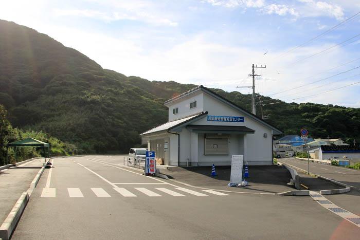 柏島観光情報発信センター