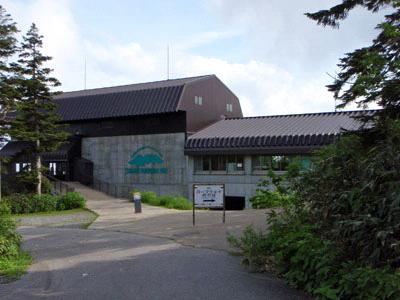 栂池ロープウェイ自然園駅