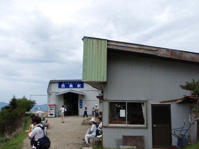 剣山リフト西島駅