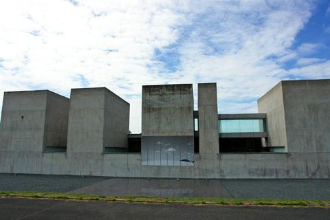 植田正治美術館