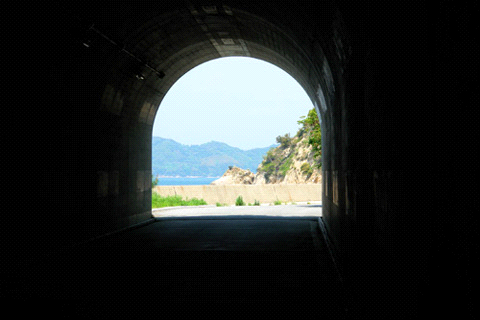 馬島トンネル