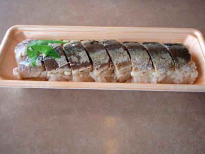 足摺黒潮市場の焼鯖寿司