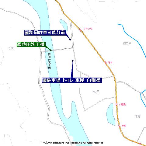 佐田沈下橋地図