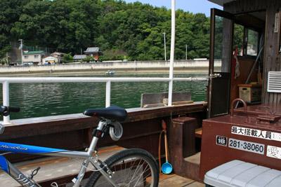 三津の渡し自転車