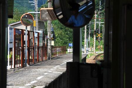 富山地方鉄道ほんぐう駅