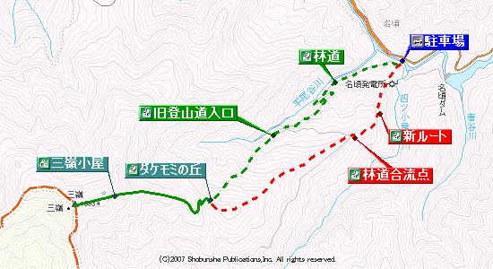三嶺登山地図