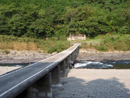 半家沈下橋