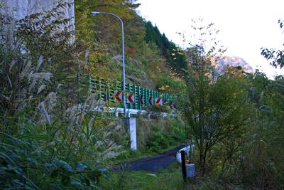 上林峠登山道入口