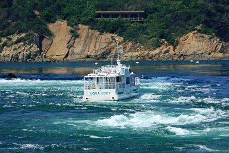 鳴門の観潮船