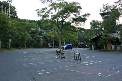 黒川温泉共同駐車場
