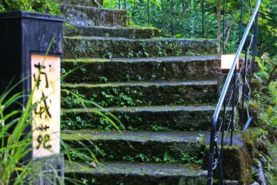 黒川温泉散策