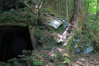 別子銅山第二通洞