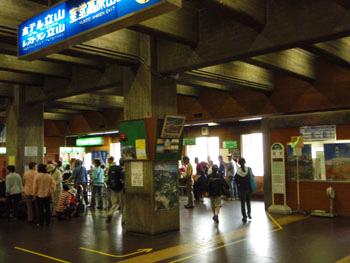 室堂バスターミナル