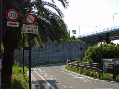 多々羅大橋への入口