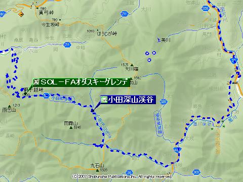 小田深山渓谷地図