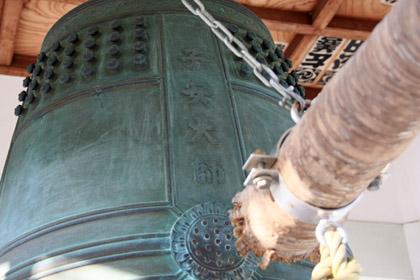 香園寺鐘楼