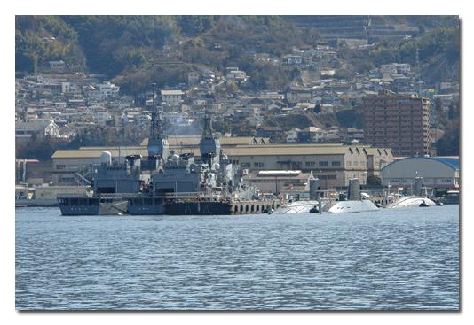 呉の護衛艦と潜水艦