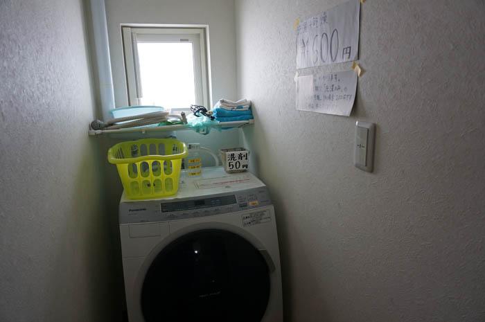 旅の轍洗濯機