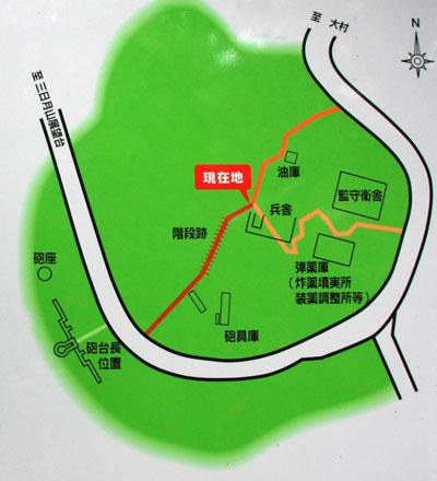 大村第二砲台跡見取り図
