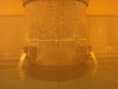 椿の湯の湯釜