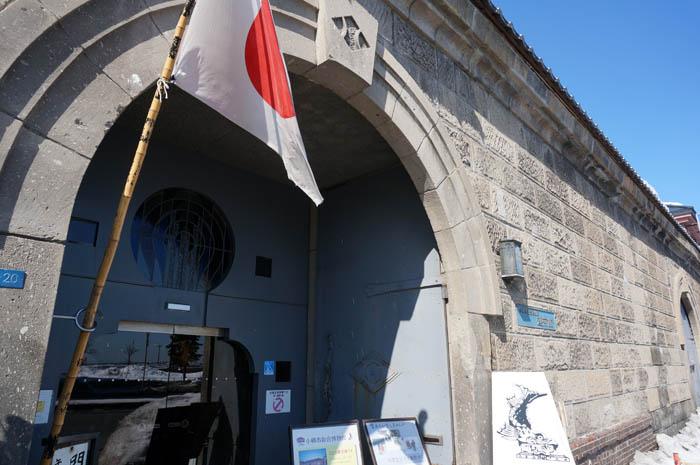 小樽運河館