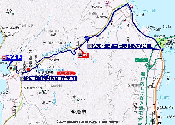 大三島サイクリング地図