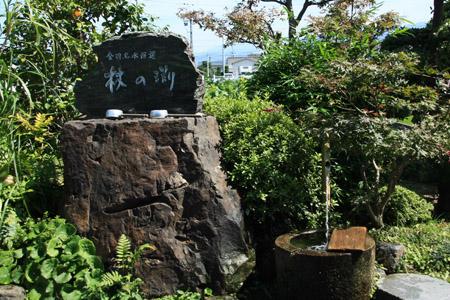 杖の淵公園