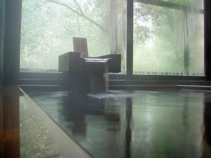 霧の森コテージ温泉