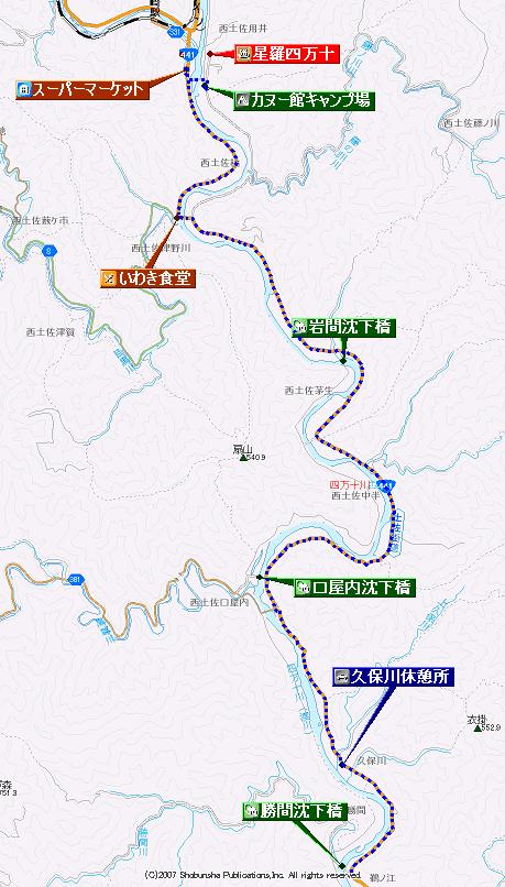 四万十川サイクリング地図