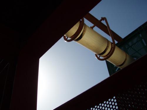 松山総合公園大型遊具