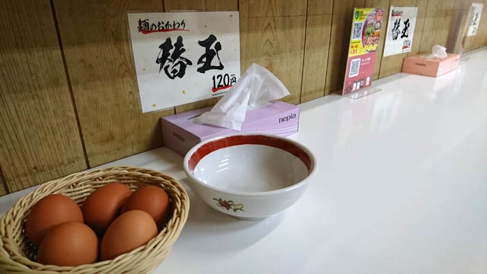 徳島ラーメン東大本店生卵