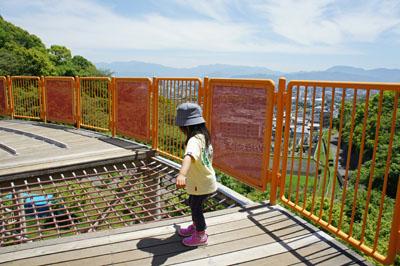 松山総合公園の遊具