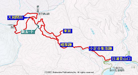 別子銅山西山ルート地図
