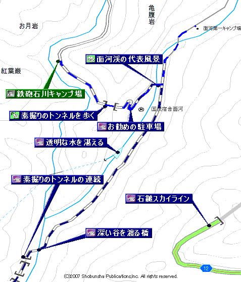 面河渓散策地図