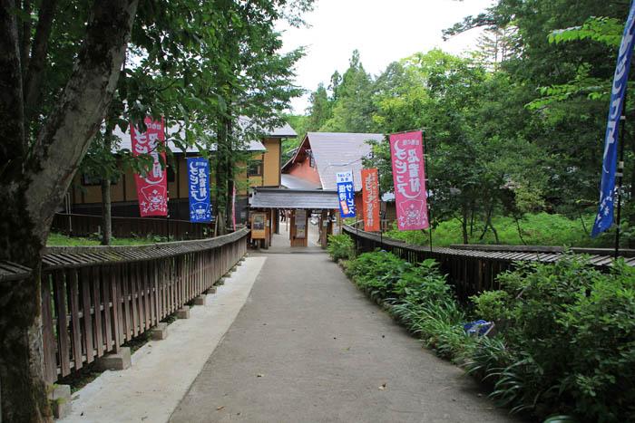 チビッコ忍者村入口