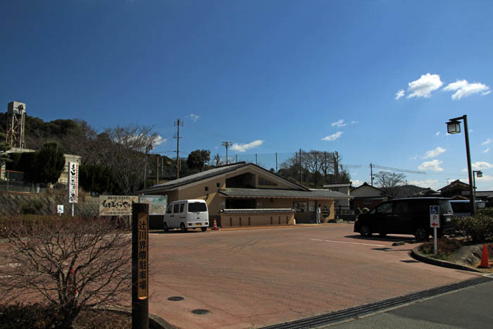 辻川山公園駐車場