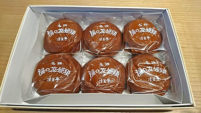 清芳亭湯の花饅頭