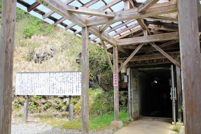大滝鍾乳洞入口